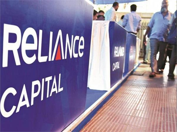 eight companies in a race to buy debt ridden reliance capital