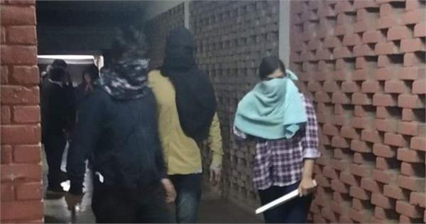 jnu violence  bjp condemns attack