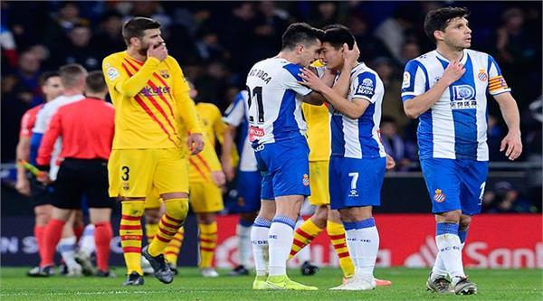 espanyol stopped barcelona in a 2 2 draw