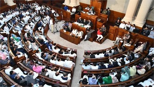 special session of the punjab assembly will start at 11 am