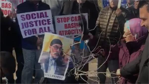 protests against sfj in america show slogans