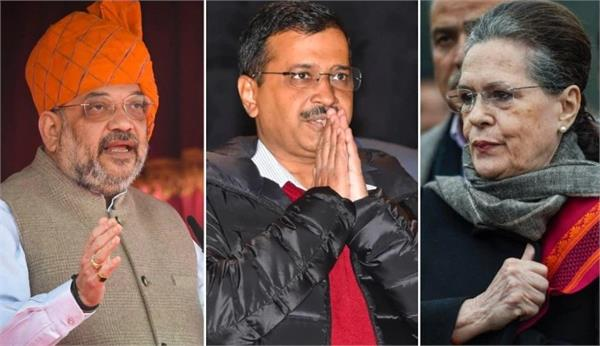 who will give heart to delhi this time