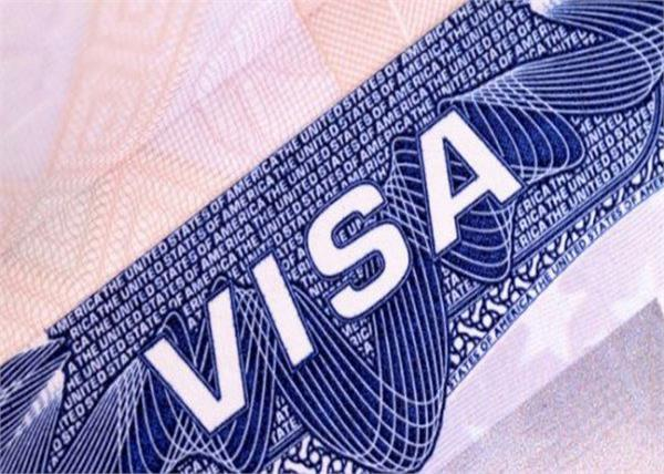 us will ban visa for pregnant women