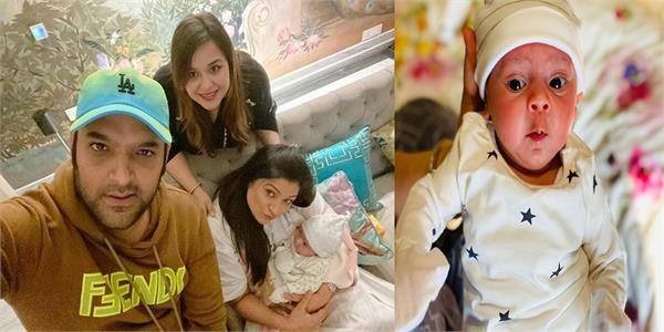 kapil sharma and ginni chatrath get their little princess anayra s