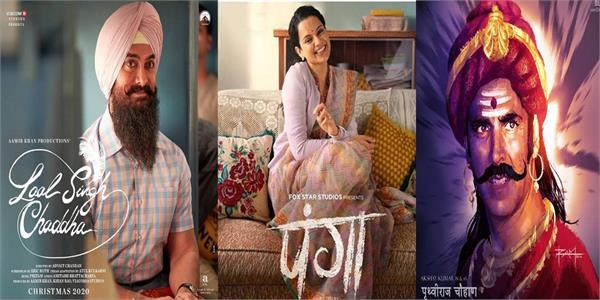 bollywood films release in 2020 festival season