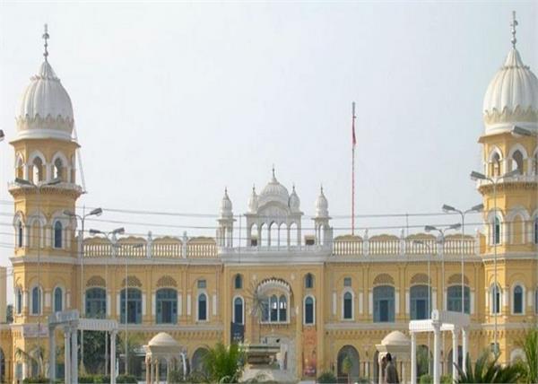 malerkotla gobind singh longowal gurdwara nankana sahib delegation visa