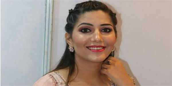 police registered case on sapna choudhary on gurugram accident case