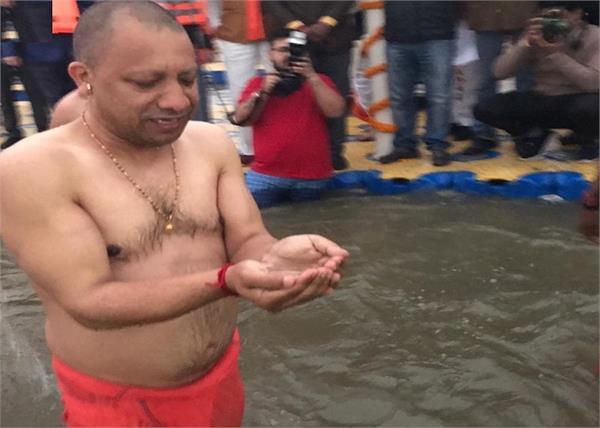 yogi adityanath holy dip at the sangam ghat