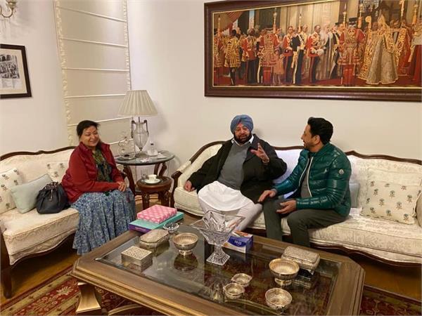 gurdas mann meeting with captain amrinder singh