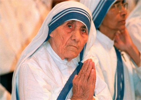itihaas di diary mother teresa bharat ratna