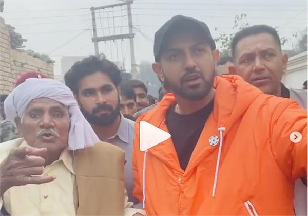 punjabi singer gippy grewal nankana sahib lahore