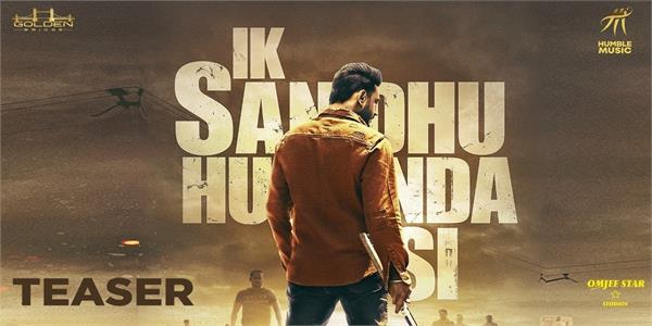 gippy grewal upcoming movie ik sandhu hunda si teaser release
