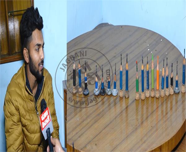 amritsar  pencils  artwork  fine arts students   brijesh
