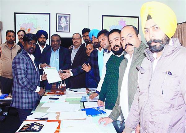 bathinda  caa  bharatiya janata party  deputy commissioner  memorandum