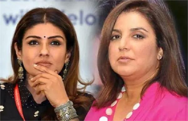 raveena tandon and farah khan