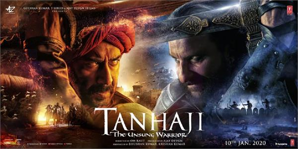 box office   tanhaji the unsung warrior