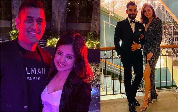 happy new year 2020 kohli and ms dhoni celebrate new year with partners