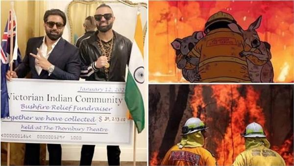 gagan kokri and harsimran helped australia bushfire victims