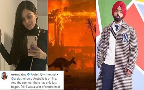 neeru bajwa to ammy pollywood prays for australia amidst wildfire rage
