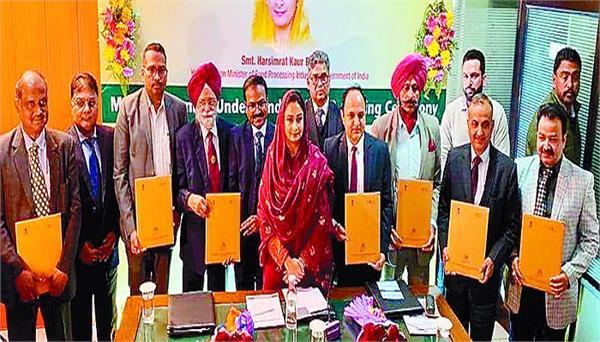 bathinda  harsimrat kaur badal  indian institute of food processing technology