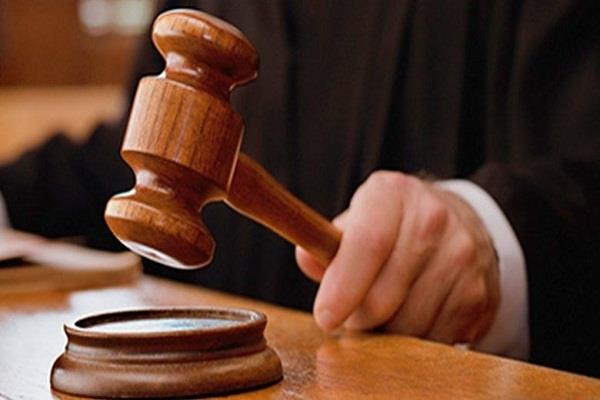 pakistan anti terrorism court sentenced