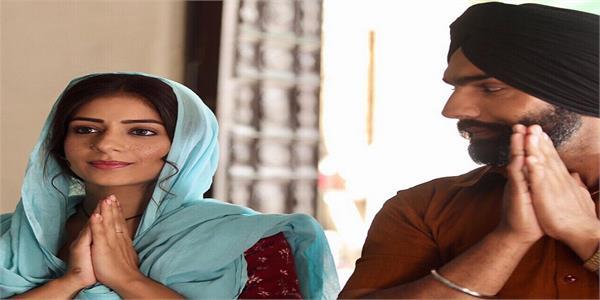upcoming movie sufna song qubool and jaan deyan ge