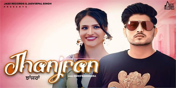 gurnam bhullar new song jhanjran out now