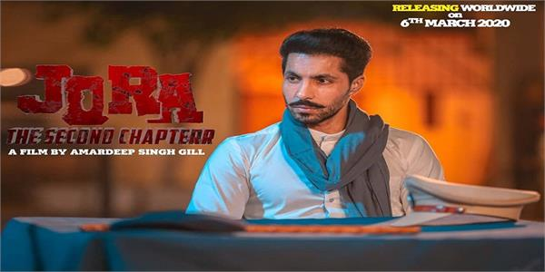 upcoming movie jora the second chapter deep sindhu