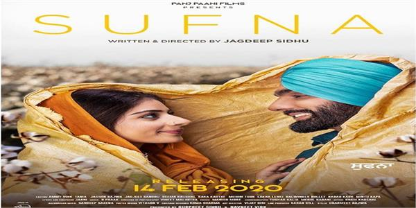ammy virk tania first look sufna