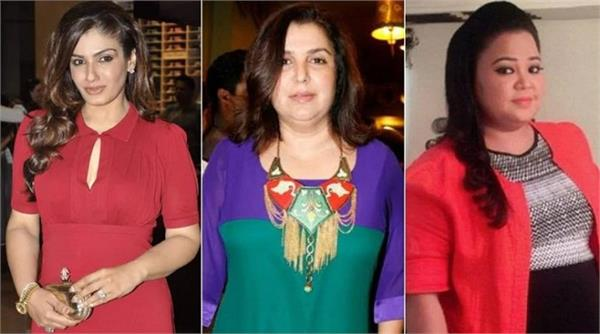 raveena tandon bharti singh and farah khan