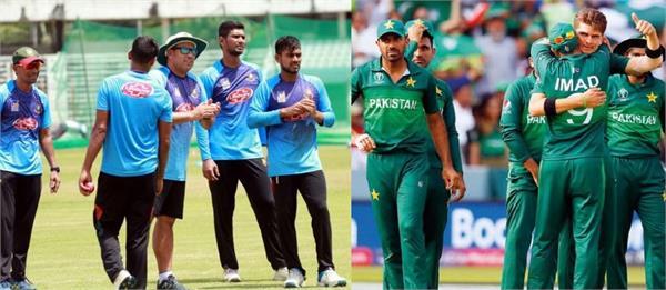 bangladesh cricket team  strict security in pakistan