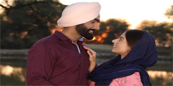 upcoming movie punjabi sufna new poster