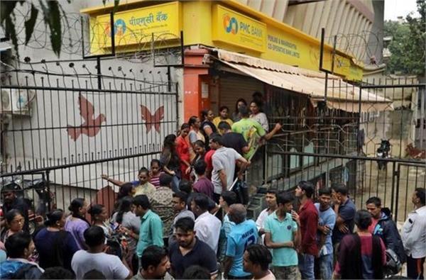 govt steps in to make your bank deposits safer