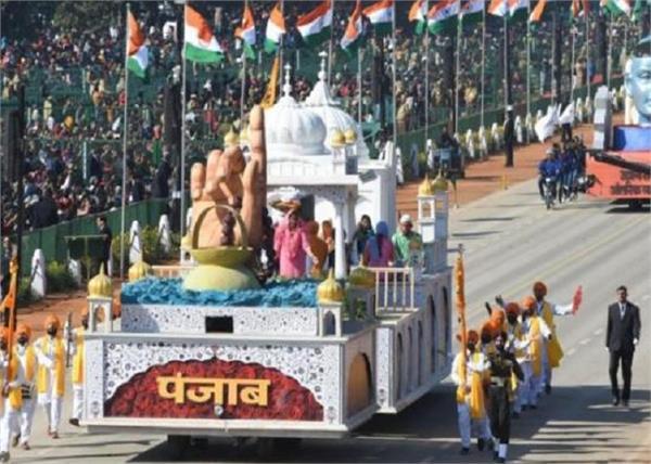 republic day parade sri guru nanak dev ji punjab tableau