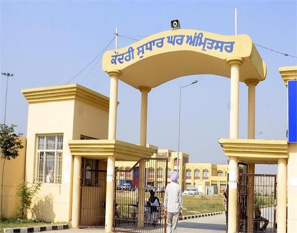 amritsar jail prisoners black pilia