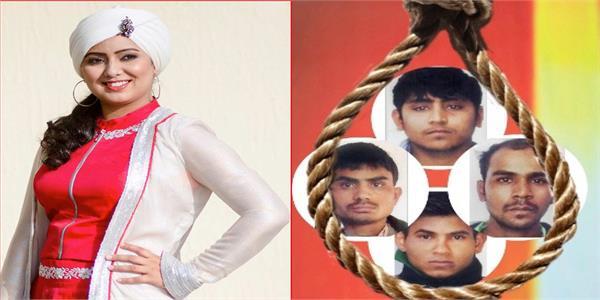 harshdeep kaur reaction on nirbhaya case