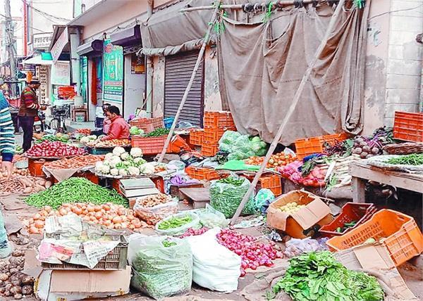 budhlada  vegetables  rates