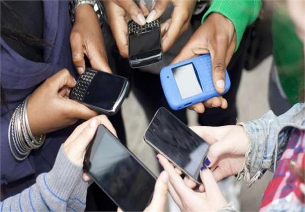 old smartphone is not safe you could be on risk of hacking
