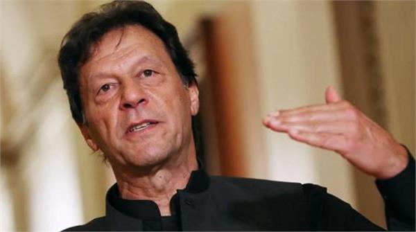 pakistan pm imran khan india loc
