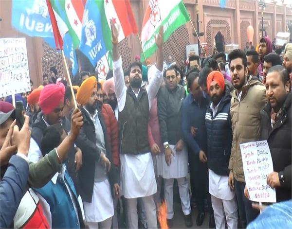 amritsar  youth congress  nsui  demonstration