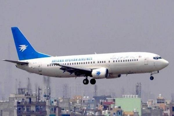afghanistan plane crash 110 passengers