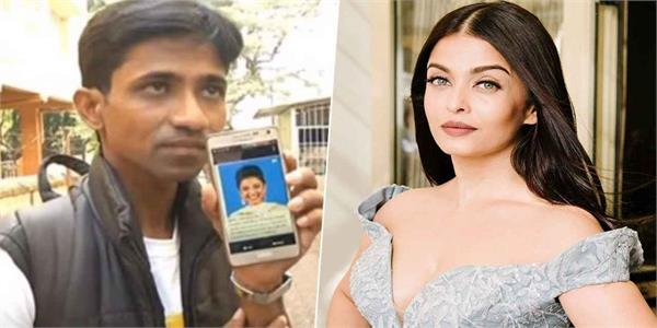 32 year old andhra man claims to be aishwarya rai bachchan s son