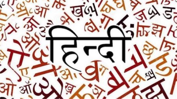 at 9 lakh  hindi most popular desi tongue in us