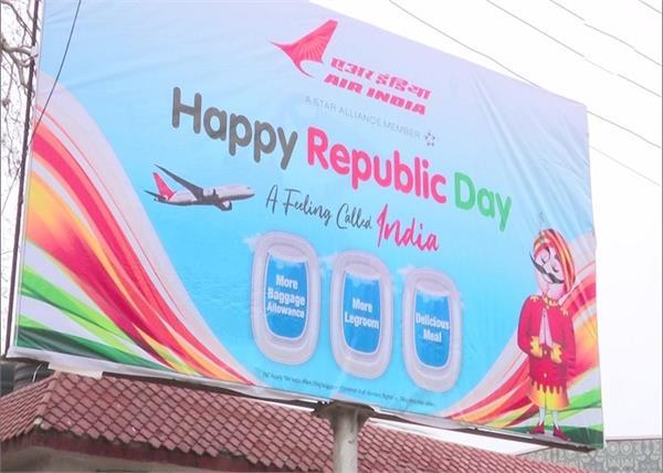 air india celebrates republic day