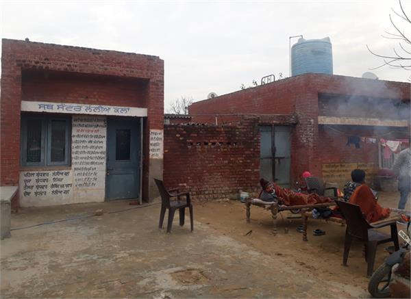 government  health centre