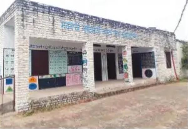 primary school bad condition