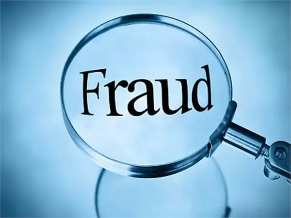 6 years of modi government witnessed 32868 bank frauds
