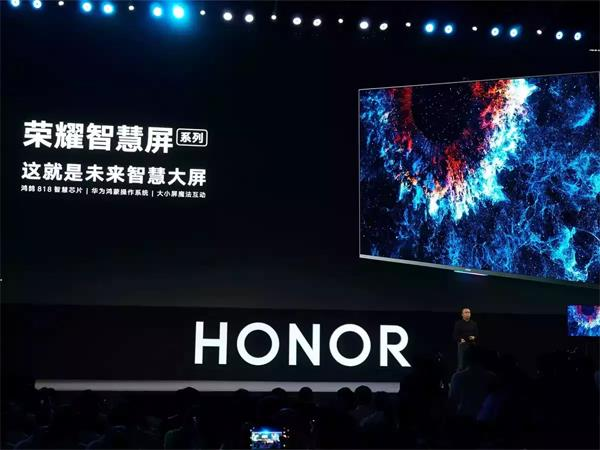 honor to launch vision smart tv and magicbook laptops in india