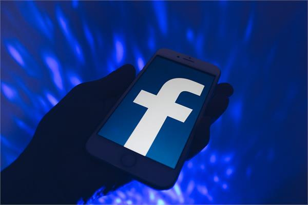 facebook added new tool off facebook activity