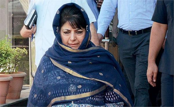 mehbooba mufti detention petition  supreme court
